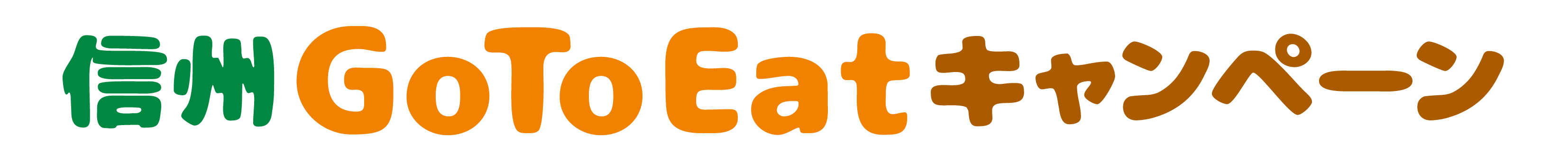 title_logo1.png